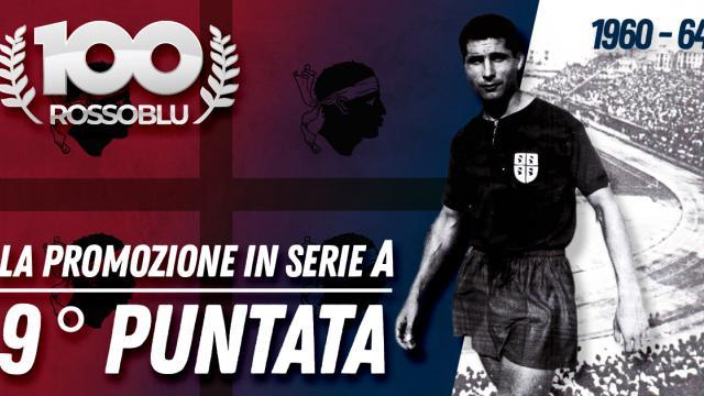 100Rossoblu - Nona Puntata - La promozione in serie A