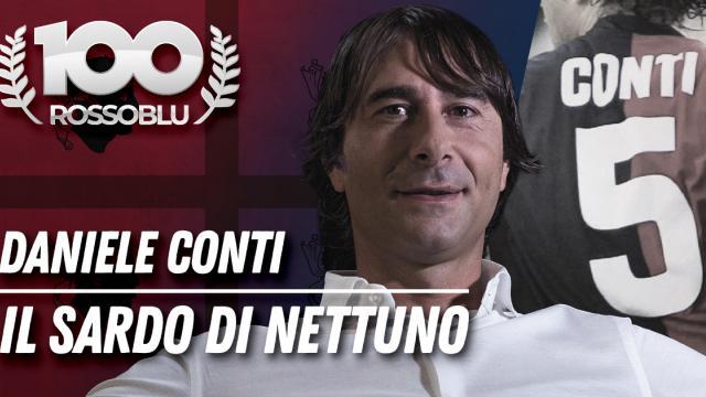 100Rossoblu - I protagonisti - Daniele Conti