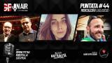 Gp On Air - Puntata 44 - Simone Pittau, Roberta Lai e Luca Pilia